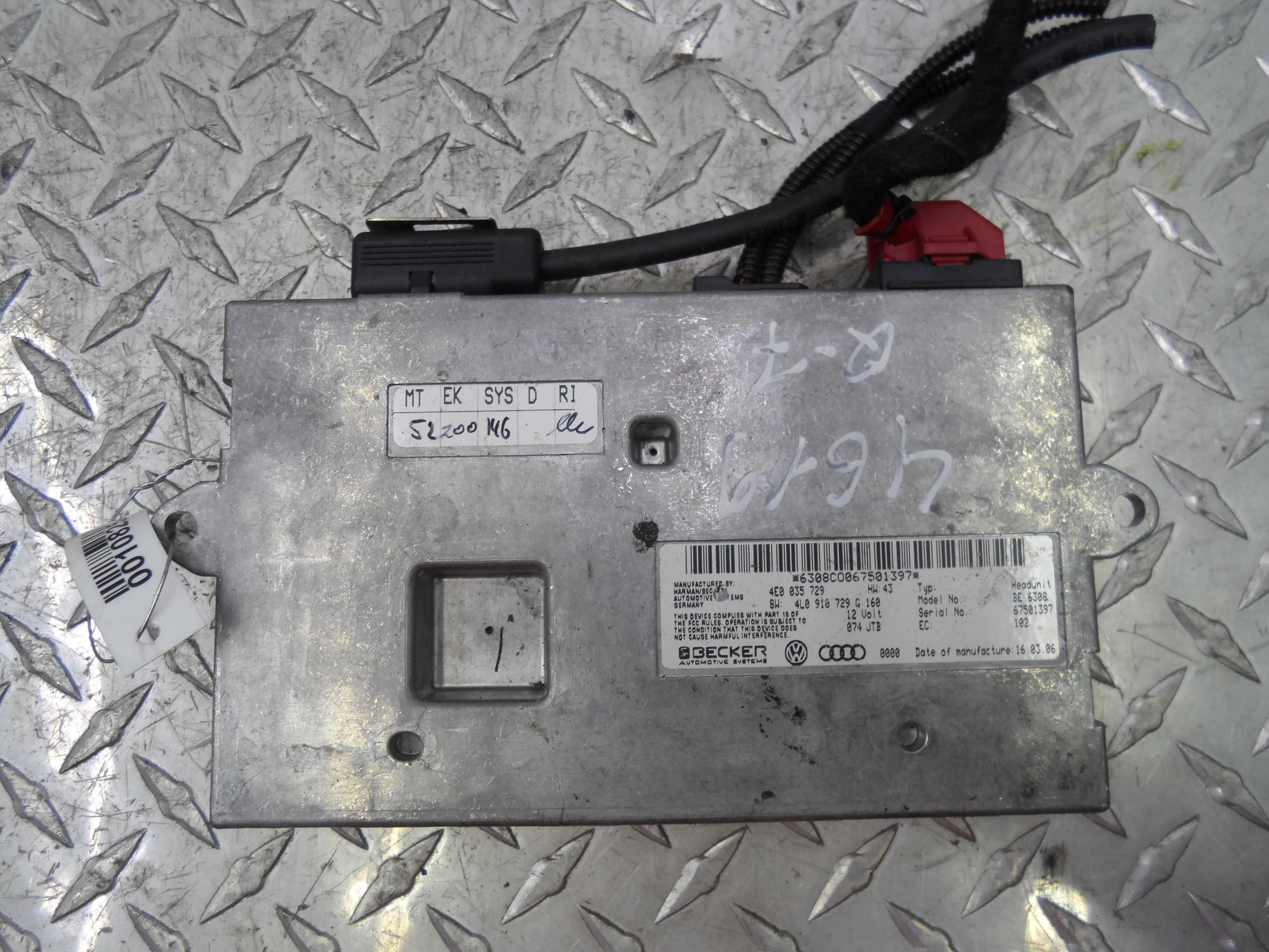 Блок мультимедиа   4E0035729