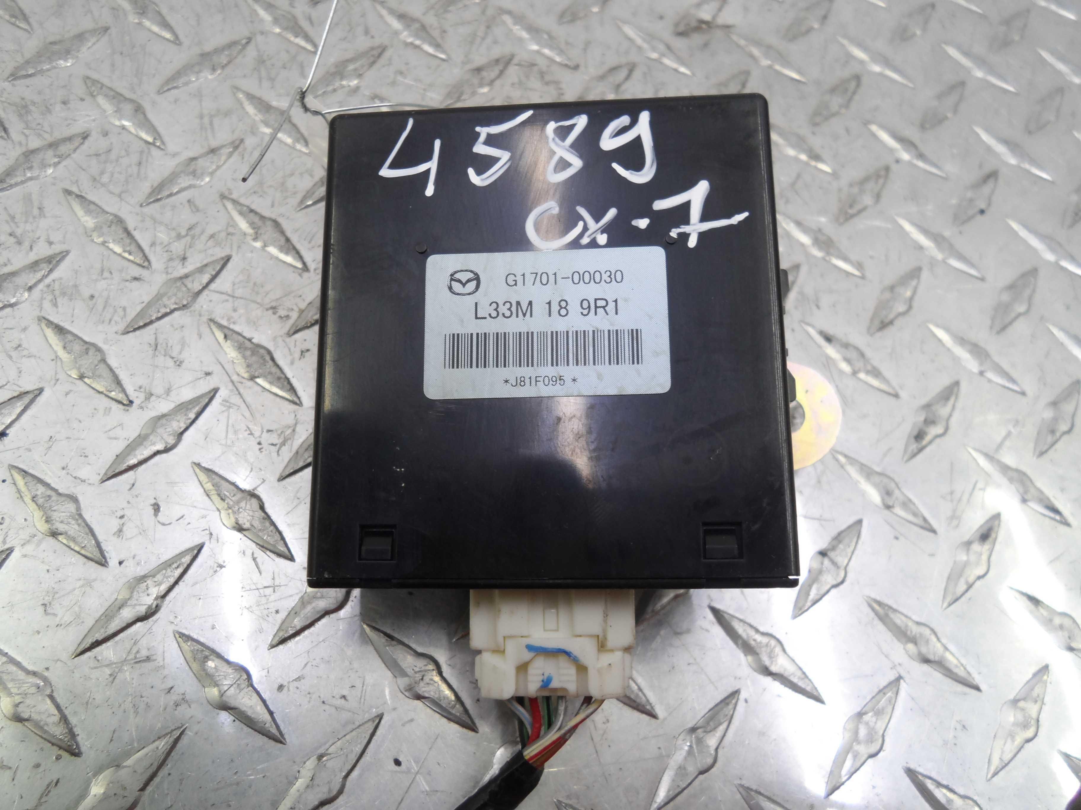 Блок управления бесключевым доступом   L33M189R1