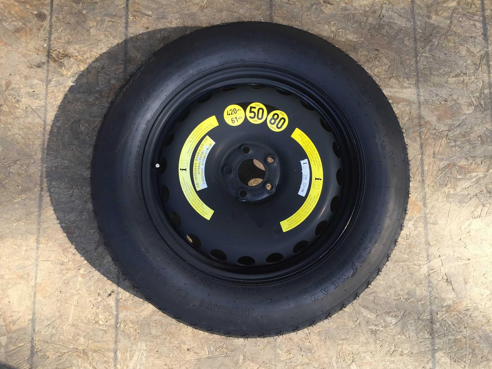 Запасное колесо   1644000102